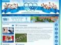 Югорский колледж олимпийского резерва