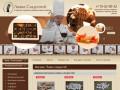Предлагаем купить фигурный мармелад в Москве. Ручная работа. (Россия, Нижегородская область, Нижний Новгород)