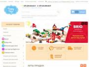 HappyToys - это интернет магазин детских игрушек с десятилетним стажем. (Белоруссия, Минская область, Минск)