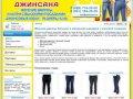 Женские джинсы больших размеров с высокой посадкой талии | Купить джинсы для полных