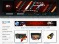 EC Technology | Электронные сигареты Joye 510, Joye eGo купить