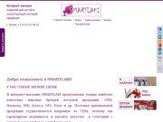 Smartlaki - лаки и покрытия для ногтей по выгодным ценам