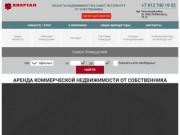 Объекты коммерческой недвижимости от собственника (Россия, Ленинградская область, Санкт-Петербург)