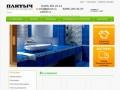 Интернет магазин керамической плитки Плитыч. Купить керамическую плитку Москва