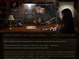 Частный детектив услуги которого предлагаются на нашем сайте поможет Вам решить даже самые сложные жизненные задачи (Россия, Московская область, Москва)