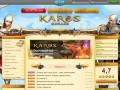«Карос» - онлайн-игра