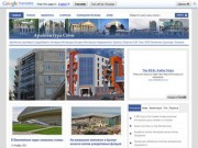 Интернет-журнал об архитектуре Сочи