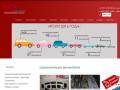 Компания Stop-shum является сертифицированным установочным центром