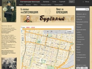 Исторические фотографии города