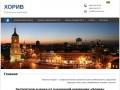 Оценка недвижимости Киева (Украина, Киевская область, Киев)