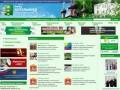 Устав городского округа Котельники