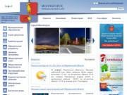 Официальный сайт Администрации города Мончегорска