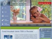 Пластиковые окна ПВХ недорого. Купить дешевые пластиковые окна в Москве. Цены на окна ПВХ