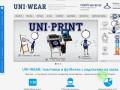 Машинная вышивка на заказ. Заходите на Uni-Wear.ru! (Россия, Нижегородская область, Нижний Новгород)