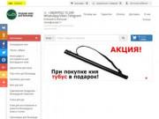 Продажа киев для русского бильярда (Украина, Ровненская область, Ровно)
