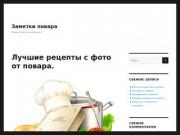 Большая кулинарная книга рецептов с фото (Россия, Ленинградская область, Санкт-Петербург)