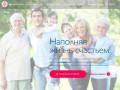 курсы личностного роста (Россия, Московская область, Москва)