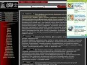 Web-графика для сайтов. Анимация для страниц. Познавательное для веб-мастера.