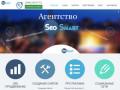 Разработка и продвижение сайтов (Украина, Киевская область, Киев)