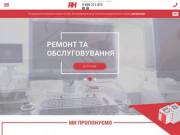 Продаем новое, б/у и восстановленное оборудование для ультразвуковой диагностики. (Украина, Черновицкая область, Черновцы)