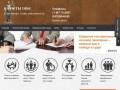 Юрист по гражданским делам. Решим любые правовые вопросы (Россия, Нижегородская область, Нижний Новгород)
