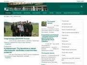 Лесосибирский педагогический институт