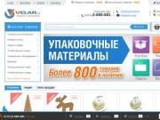 Велар - интернет гипермаркет упаковочных материалов (Россия, Ленинградская область, Санкт-Петербург)