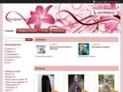 Купить модную женскую одежду и обувь в Климовске с доставкой по России