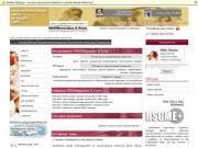 """Электронный журнал о художественной гимнастике """"RSGMagazine E-Com"""