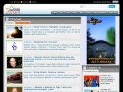 GameStar: Компьютерные  игры - pc,  ps 2-3, xbox 360, psp. Обзоры и прохождение игр