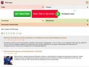 Новости по-русски от m.123ru.net (срочные новости из регионов, события последнего часа, эксклюзивные репортажи от первого лица - в новостной ленте