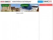 Новостройки и застройщики Дагестана (Россия, Дагестан, Дагестан)