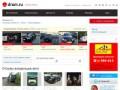 Продажа автомобилей в Томске, новые и подержанные авто б/у. Автомобили с пробегом Томск.