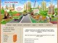 Купить строительный кирпич оптом в Москве, продажа кирпича по низким ценам