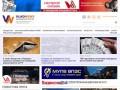Новости Владивостока и Приморского края - информационный портал Владивосток