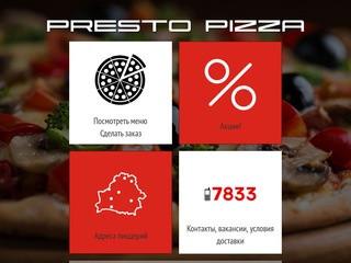 PRESTO PIZZA – бесплатная доставка пиццы, напитков и десертов на дом! Заказывай в Минске, Жлобине, Орше, Витебске, Полоцке и Новополоцке. Большой выбор, низкие цены и быстрая доставка. Заказывай на сайте или звони на единый номер ☏ 7833. (Белоруссия, Минская область, Минск)