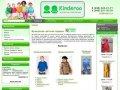 Брендовая детская одежда | Купить брендовую одежду для детей в Интернет магазине одежды