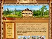 Купить дом из бруса от производителя Чухлома дом