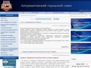 Gorsovet.lg.ua