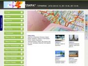 Турфирма «ЛИРА» (г. Воронеж, ул. Куцыгина, 17, Телефон  8 (473) 230-42-13)