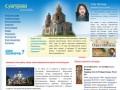 Храм в честь святителя Николая архиепископа Мир Ликийских, чудотворца села Сунгурово