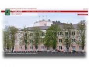 Официальный сайт Губкинского городского округа (Администрация г. Губкина)