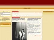 Наш сайт поведает Вам о развитии танца в исторической ретроспективе. (Украина, Киевская область, Киев)