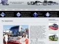 АвтоВосток - коммерческая автотехника и запчасти из Южной Кореи Kia, Daewoo, Hyundai (Краснодар)
