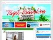 Tagil