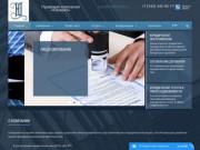 Правовая компания «Юмарко» – это опытные юристы и профессиональные юридические услуги в городе Екатеринбурге. (Россия, Свердловская область, Екатеринбург)