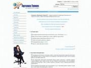 Партизанск Телеком, качественный хостинг и реселлинг сайтов, php, mysql, zend, perl, cgi, wap.