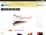 Продажа отопительных систем (Украина, Днепропетровская область, Павлоград)
