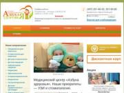 Медицинская клиника (Россия, Башкортостан, Уфа)
