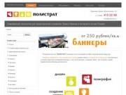 Рекламное агентство Орехово